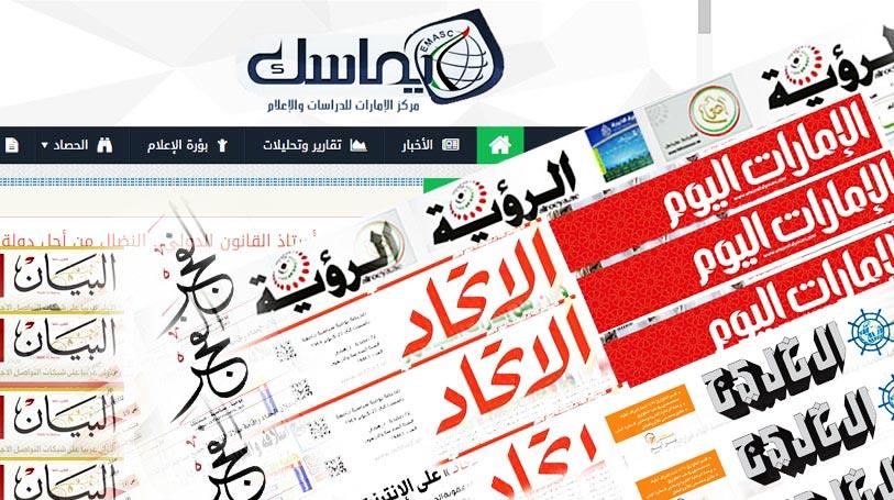 تخفيض أسعار التجوال الخليجي ورمضان 6 يونيو فلكيا واستفحال الغش