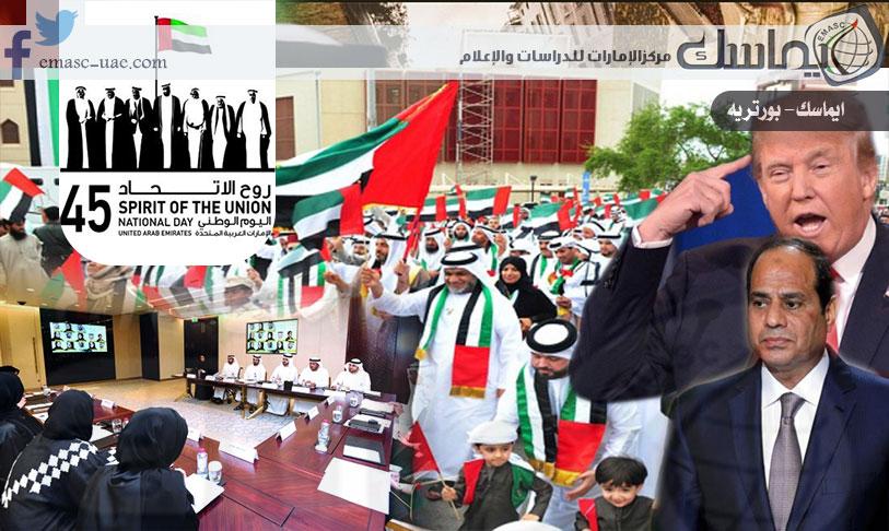 الإمارات في أسبوع.. احتفالات اليوم الوطني لا تخفي مخاوف القمع والانتهاكات