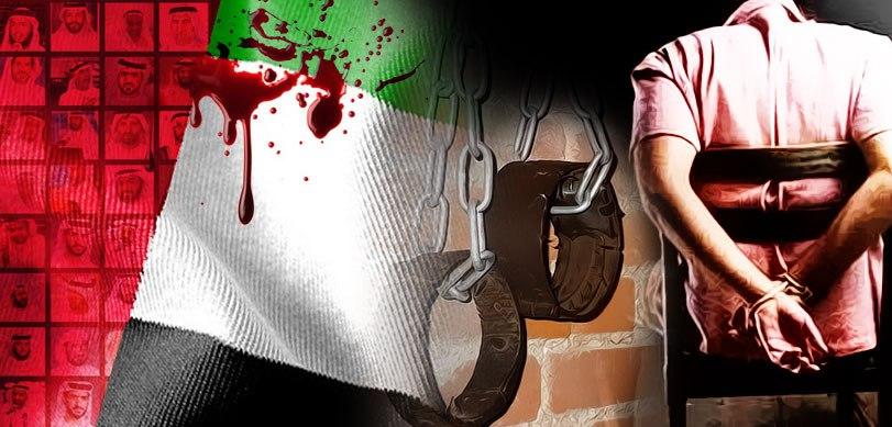 الإخفاء القسري في الإمارات.. ممارسة إجرامية بأيدي أمنية