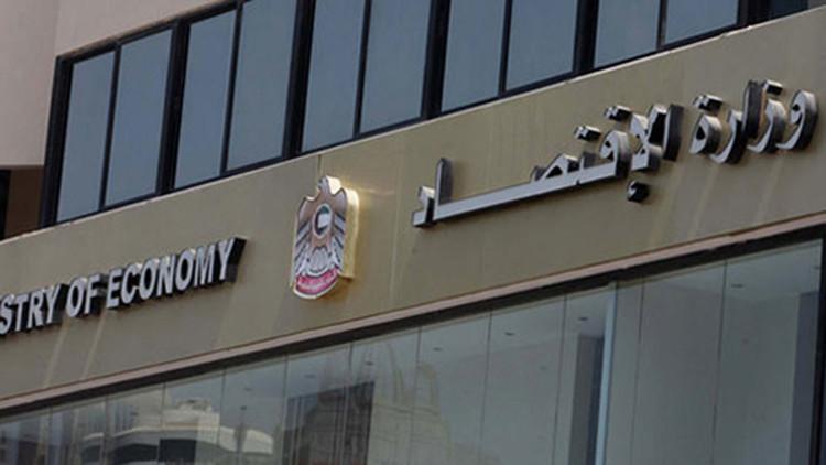 الإمارات: العقوبات ضد قطر لا تخالف مبادئ منظمة التجارة