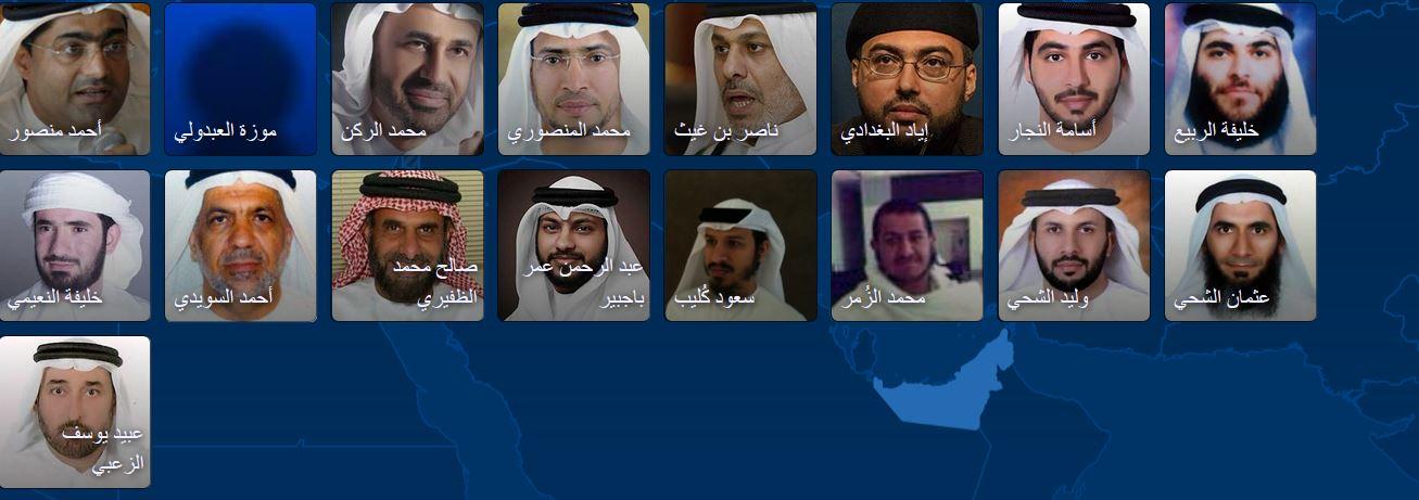 مطالبات بإجراء إصلاحات داخلية في الخليج بدلاً من سجن المعارضين