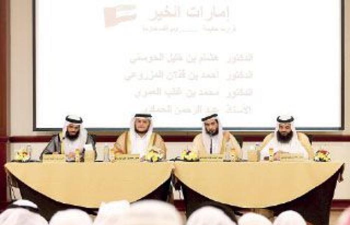 الإمارات تقحم الدين في معركة الخلاف مع قطر
