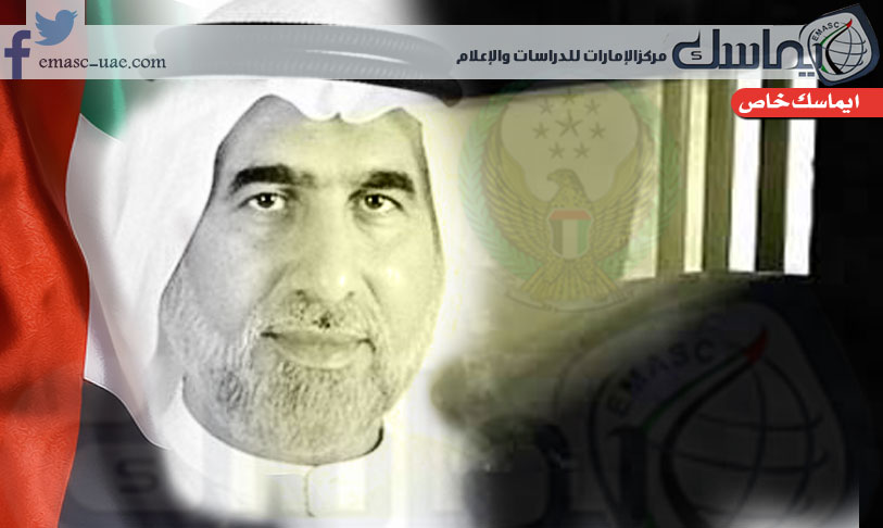 الشيخ القاسمي.. جسد مقيد وروح تملأ الوطن