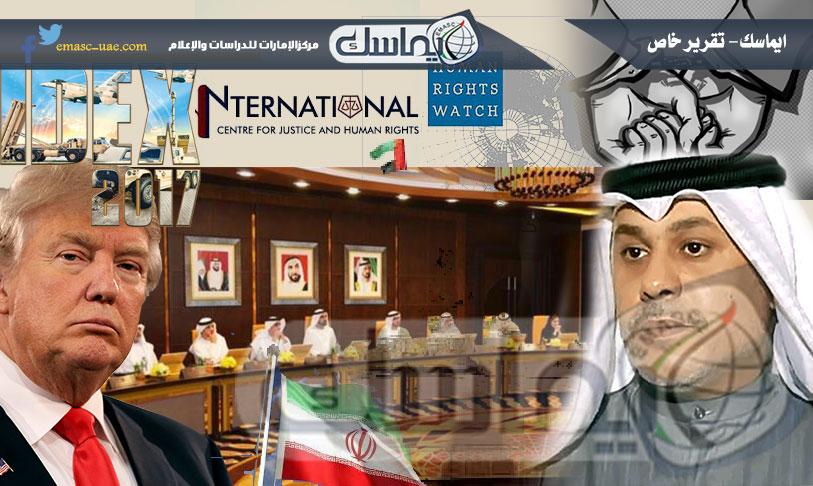 فبراير الإمارات... الانجراف خارج أولويات الوطن والمواطنة