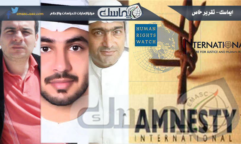 الإمارات في أسبوع.. مجزرة يرتكبها جهاز الأمن بحق حقوق الإنسان في الدولة