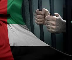 سلطات سجن الرزين في الإمارات تضيق على معتقلي الرأي في الإتصال بعائلاتهم
