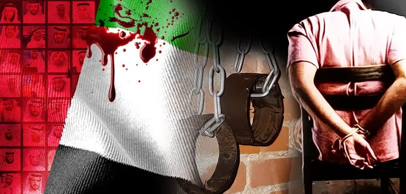 منظمة حقوقية تنتقد سجل الإمارات السيئ في التعذيب داخل السجون