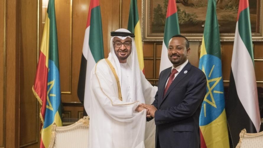 زيارة محمد بن زايد إلى أثيوبيا ودعم اقتصادها... دوافعها وآثارها