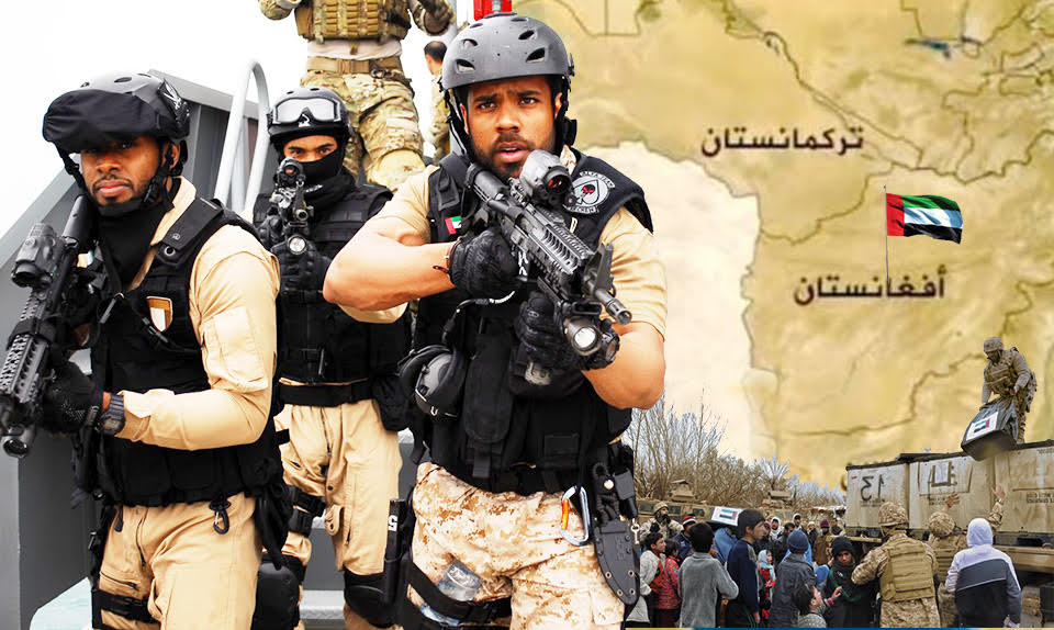 زيادة الوجود العسكري الإماراتي في أفغانستان.. الأهداف والمبررات