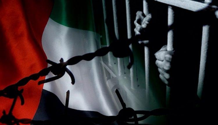 هيومن رايتس ووتش تندد بظروف اعتقال ناشطتين في الإمارات
