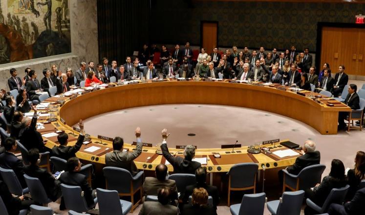 مجلس الأمن يطالب بالتحقيق حول غارة للتحالف على حافلة تقل أطفالا باليمن