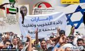 الإمارات في أسبوع.. أسئلة الشهداء وانتخابات برلمانية دون سياسة وتفكك التحالف مع السعودية