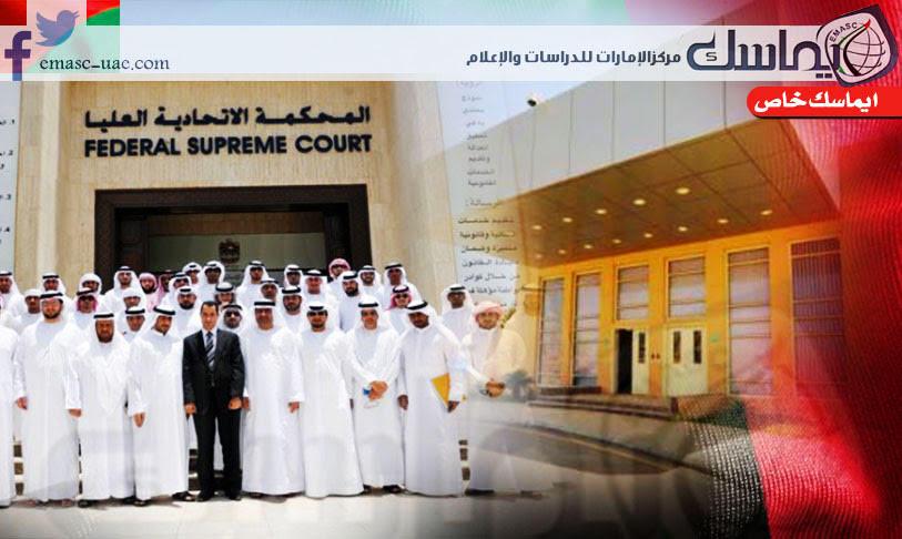 الإفراج عن عُماني اعتقل في الإمارات بتهمة السخرية من الدولة