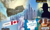 الإمارات في أسبوع.. وكر الجواسيس تتجاهل الاهتمام بحقوق شبابها