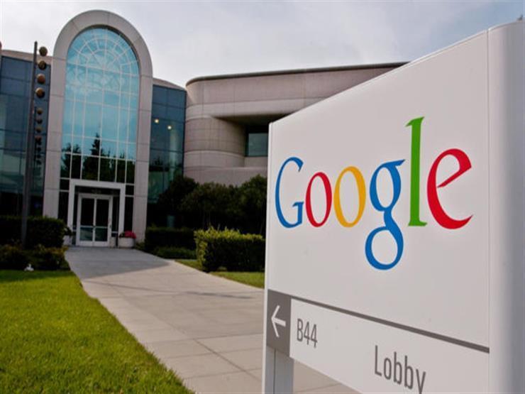 غوغل تحجب مواقع معتمدة لشركة أمنية مقرها الإمارات لهذا السبب
