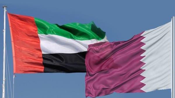 منظمة التجارة العالمية تحقق في شكوى إماراتية ضد قطر