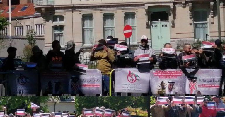 وقفة أمام سفارة الإمارات في بروكسل رفضاً لتدخلاتها في السودان