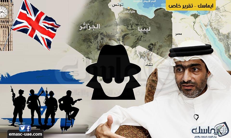 الإمارات في أسبوع.. واقع مظلم والانتهاكات بالإضراب عن الطعام واستمرار سياسة الفشل الذريع