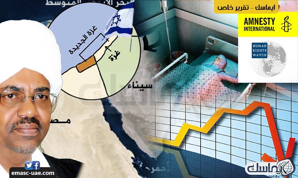 الإمارات في أسبوع.. جهاز الأمن صورة القمع والإساءة للإمارات ومواطنيها