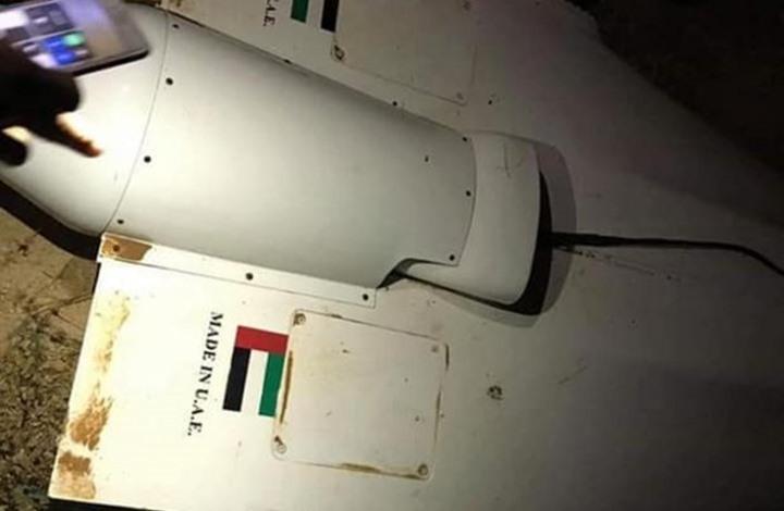حكومة الوفاق الليبية: طائرات إماراتية مسيرة تقصف مدنيين بطرابلس