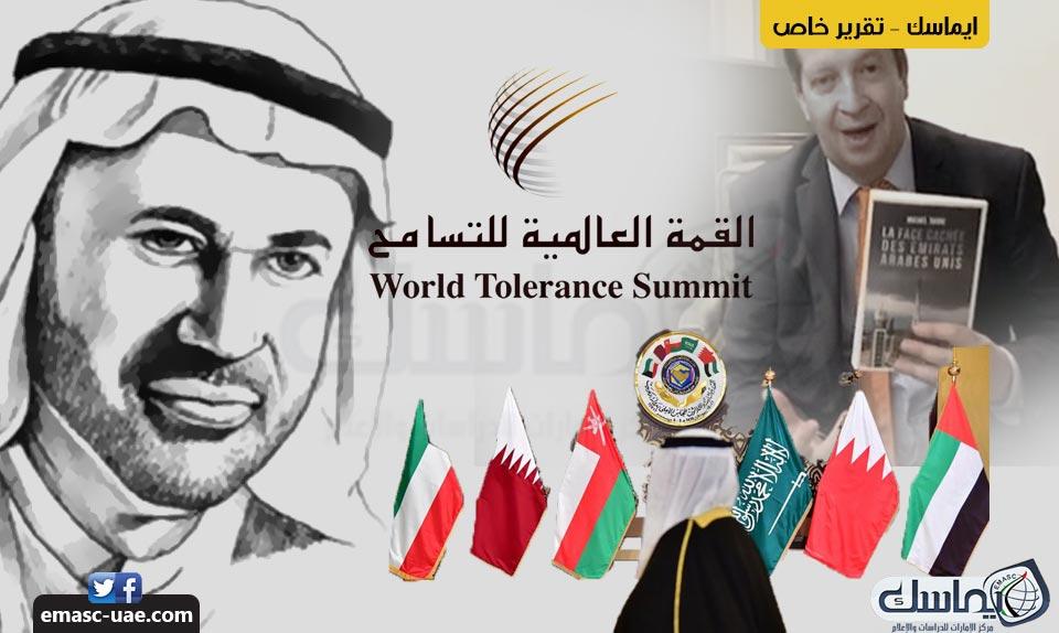 الإمارات في أسبوع.. محمد الركن بؤرة الاهتمام الدولي ودعاية التسامح