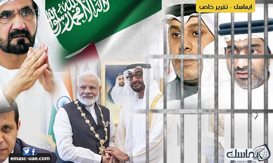 الإمارات في أسبوع.. استمرار الانتهاكات والقمع وزيادة الأزمات الخارجية