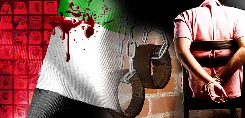 رعاية وزارة الداخلية لمنتدى حقوق الإنسان يكشف سوء الانتهاكات في الإمارات