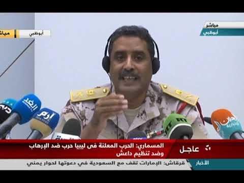 حكومة الوفاق تهاجم الإمارات وتستنكر استضافتها مؤتمرا صحفيا لقوات حفتر