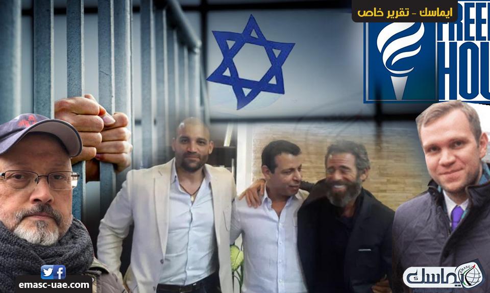 الإمارات في أسبوع.. انتهاكات حقوقية مستمرة ومرتزقة خارج الحدود يقتلون باسم الإمارات