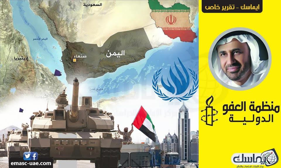 (الإمارات في أسبوع).. فساد وحروب وانتهاكات حقوق الإنسان يوازي الفشل الدبلوماسي