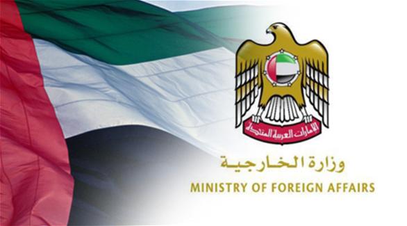 الإمارات تهاجم قرار الكونغرس الأمريكي حول اتهام