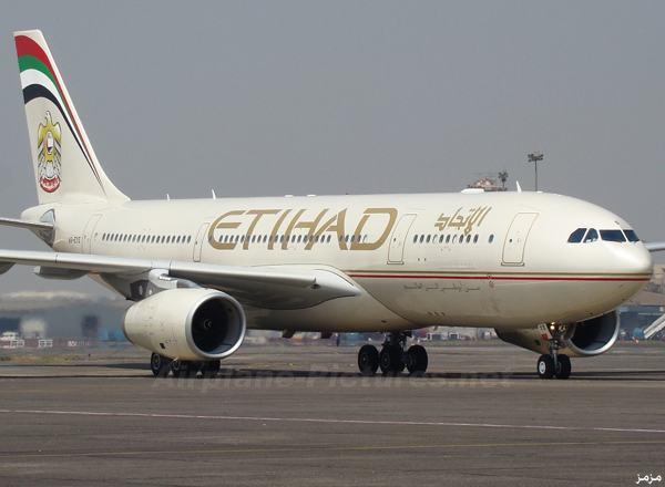 محكمة أسترالية تدين لبنانياً خطط لتفجير طائرة إماراتية
