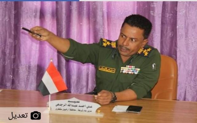 الرئيس اليمني يطيح بقائد شرطة سقطرى الموالي للإمارات