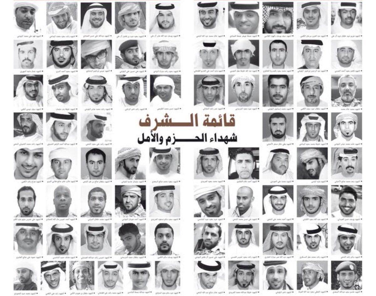 يوم الشهيد.. أبطال الإمارات يصنعون تاريخاً خارج الحدود