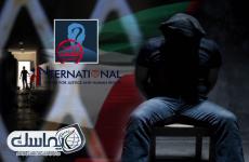 الحقوق في الإمارات.. مغالطات الإعلام المفضوحة