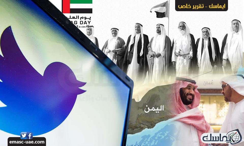 الإمارات في أسبوع.. البحث عن