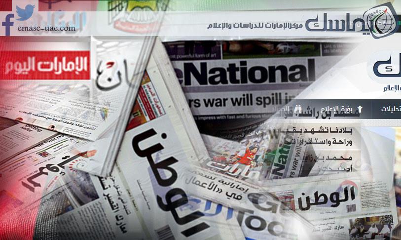 الصحافة الرسمية.. تدعم العداء لـ
