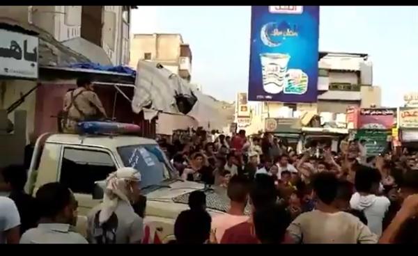 احتجاجات شعبية جديدة بعدن ضد المجلس الانتقالي المدعوم إماراتياً