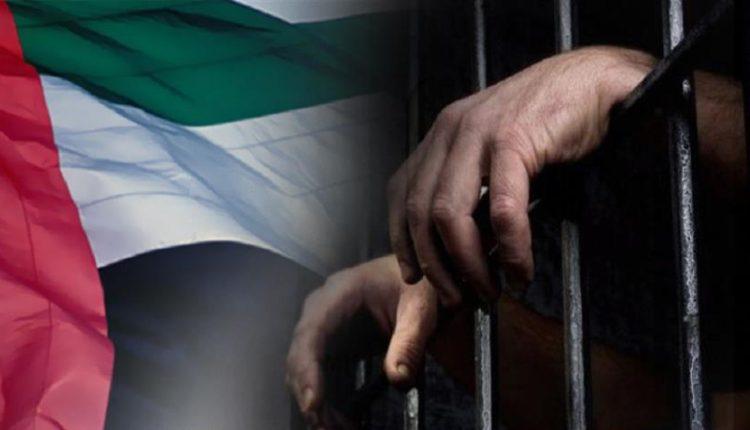 الإمارات تواصل احتجاز الناشطين الملا  و الحلو رغم مضي ثلاث سنوات على انقضاء فترة حكمهما