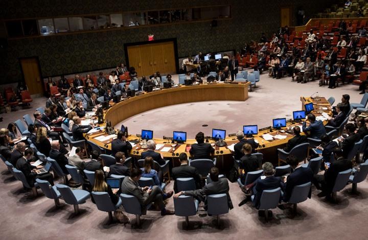 مندوب ليبيا يطالب مجلس الأمن بعقد جلسة لبحث