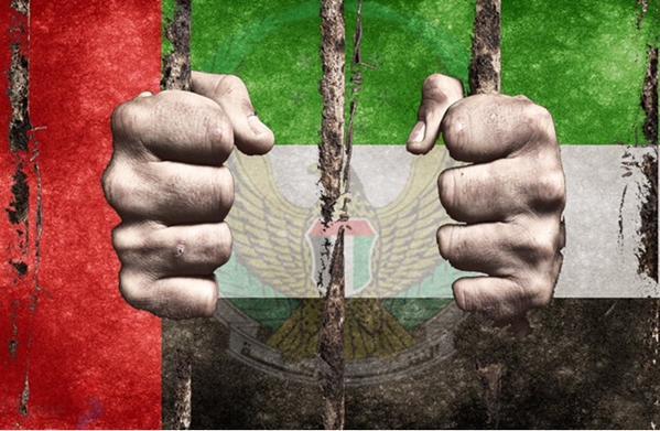 لماذا تمنع الإمارات الخبراء الحقوقيين من دخول البلاد؟