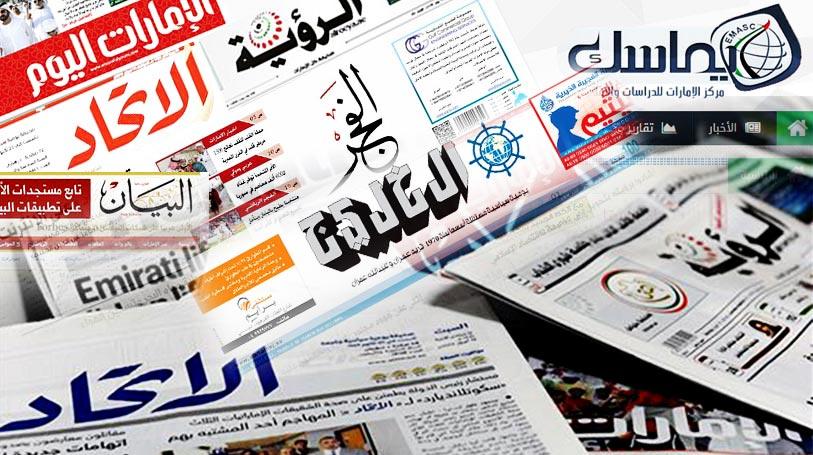 أول سعودية تفوز بالانتخابات واعتماد أدوية جديدة للسرطان والسكري