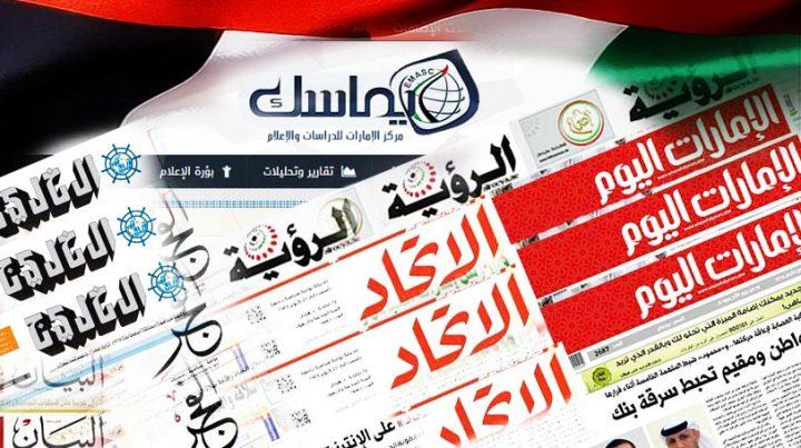تدنيس الأقصى وشماتة بمايكرفون الجزيرة و300 ألف مقاتل لتحرير صنعاء