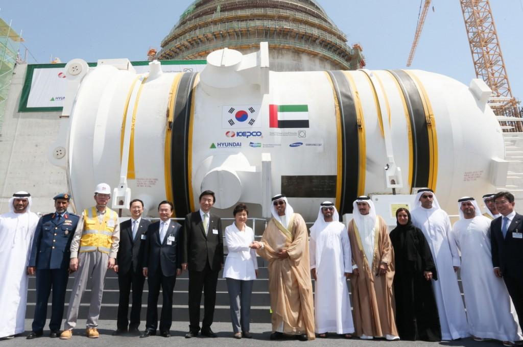 البرنامج النووي الإماراتي بعيون إسرائيلية